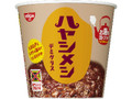 日清 ハヤシメシ デミグラス カップ103g