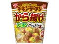 日清 チキンラーメンビッグカップ から揚げレモン&ペッパー カップ90g