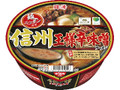 日清 麺ニッポン 信州王様辛味噌ラーメン カップ116g