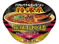 日清 行列のできる店のラーメン 麻辣担々麺 カップ152g