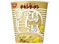日清 チキンラーメンビッグカップ 鶏白湯 カップ102g