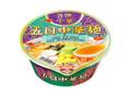 日清 旨味中華 五目中華麺 カップ76g