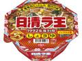 日清食品 ラ王 復刻版しょうゆ カップ94g