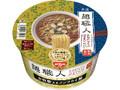 日清食品 麺職人 山椒仕立てのはまぐりだしそば カップ93g