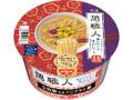 日清食品 麺職人 梅仕立ての牛だしそば カップ90g