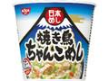 日清食品 日本めし 焼き鳥ちゃんこめし カップ97g
