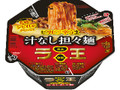 日清食品 ラ王 ビリビリ辛うま 汁なし担々麺 カップ121g