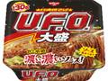 日清食品 日清焼そばU.F.O. 大盛 カップ167g