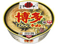 日清食品 麺NIPPON 博多とんこつラーメン カップ99g
