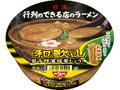 日清食品 行列のできる店のラーメン 和歌山 カップ131g