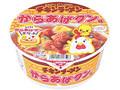 日清食品 チキンラーメン どんぶり からあげクン味 カップ84g