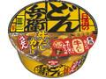 日清食品 日清のどん兵衛 食べ比べ カレーうどん 西 カップ87g