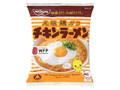 日清 チキンラーメン 袋85g