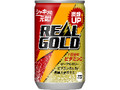 コカ・コーラ リアルゴールド 缶160ml