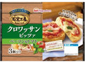 日本ハム 石窯工房 クロワッサンピッツァ ベーコン&トマト 袋3個