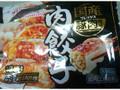 日本ハム 肉餃子 300g