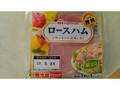 日本ハム ロースハム 36g×3