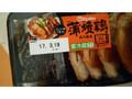 日本ハム 蒲焼鶏 115g