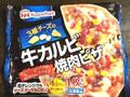 日本ハム 牛カルビ焼肉ピザ 125g