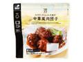 セブンプレミアム 中華風肉団子 袋170g
