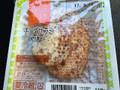ニッポンハム チーズサラミ 切り落とし 30g
