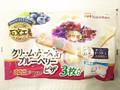 ニッポンハム 石窯工房 クリームチーズ&ブルーベリーピザ 袋3枚