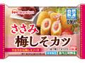 ニッポンハム ささみ梅しそカツ 袋6個