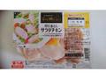 ニッポンハム 切り落とし サラダチキン 120g