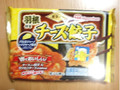 ニッポンハム 羽根付き チーズ餃子 袋12個
