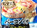 ニッポンハム 石窯工房 ベーコンピザ 袋1枚