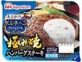 ニッポンハム 極み焼 ハンバーグステーキ ポルチーニ入りクリームソース パック225g