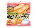 ニッポンハム 石窯工房 明太子チーズフランス 袋57.5g×4