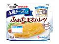 ニッポンハム 4種チーズ入り ふわたまオムレツ 袋120g