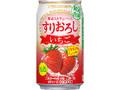 タカラ canチューハイ すりおろし いちご 缶335ml