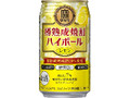タカラ 樽熟成焼酎ハイボール レモン 缶350ml