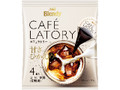 ブレンディ カフェラトリーポーションコーヒー 甘さひかえめ 袋18g×4