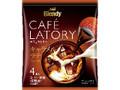 ブレンディ カフェラトリーポーションコーヒー キャラメルラテベース 袋18g×4