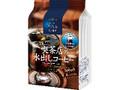 マキシム ちょっと贅沢な珈琲店 レギュラー・コーヒー 喫茶店の水出しコーヒー 袋35g×4