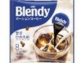 ブレンディ ポーションコーヒー 甘さひかえめ 袋18g×8
