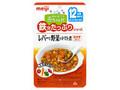 明治 ベビ-フ-ド 赤ちゃん村 鉄分たっぷりシリーズ レバーと野菜のトマト煮 箱80g