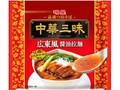 明星 中華三昧 広東風醤油拉麺 袋105g