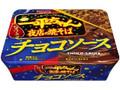 明星 一平ちゃん夜店の焼そば チョコソース カップ110g