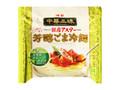 明星 中華三昧 銀座アスター監修 芳醇ごま冷麺 袋134g