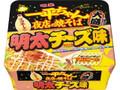 明星 一平ちゃん夜店の焼そば 大盛 明太チーズ味 カップ165g