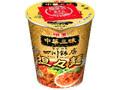 明星 中華三昧 タテ型 四川飯店 担々麺 カップ68g