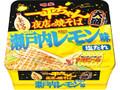 明星 一平ちゃん夜店の焼そば 大盛 瀬戸内レモン味 カップ166g