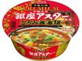 明星 中華三昧PREMIUM 銀座アスター監修 とろみ醤油麺 カップ93g