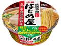 明星 低糖質麺 はじめ屋 糖質50%オフ こってり醤油豚骨味 カップ84g