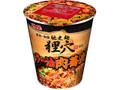 明星 馳走麺 狸穴監修 ラー油肉蕎麦 カップ96g
