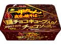 明星 一平ちゃん夜店の焼そば チョコソース カップ108g